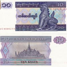 MYANMAR 10 kyats 1994 UNC!!!