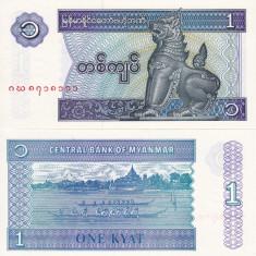 MYANMAR 1 kyat ND 1996 UNC!!!