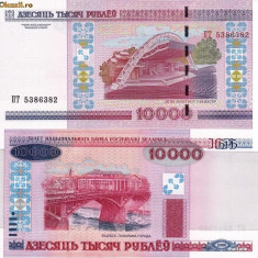 BELARUS 10.000 ruble 2000 (2011) UNC!!! - bancnota europa