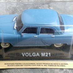 Macheta Volga M21 Gaz 1959 + revista DeAgostini Masini de Legenda nr.4, 1/43