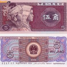 CHINA 5 jiao 1980 UNC!!!