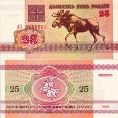 BELARUS 25 ruble 1992 UNC!!! - bancnota europa