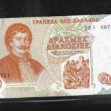 [ Y ] - Grecia 200 drahme 1996 UNC !!!