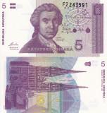 CROATIA 5 dinara 1991 UNC!!!