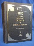 Cumpara ieftin GH.OLARU - GHID PENTRU EXECUTAREA LUCRARILOR DE CADASTRU FUNCIAR  - 1971