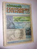 Almanah CONVORBIRI LITERARE '85, Alta editura