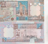 Bnk bn libia 1/4 dinari 2002 necirculata
