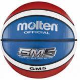 Minge baschet Molten GMX5