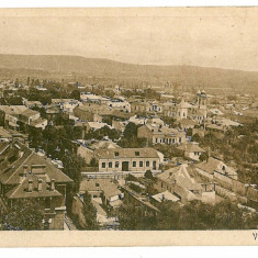67 - Arges, PITESTI, Panorama - old postcard - unused - Carte Postala Muntenia 1904-1918, Necirculata, Printata