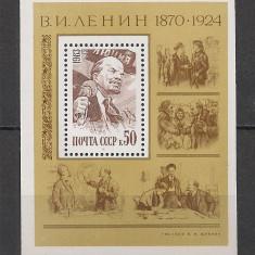 U.R.S.S.1983 113 ani nastere Lenin-Bl. SU.1352 - Timbre straine