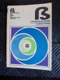 Condensatoare - IPRS Baneasa, ANUL  1975-1976 , STARE FOARTE BUNA !