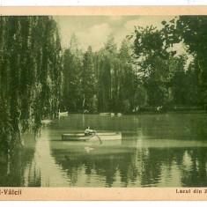 1332 - RM. VALCEA, Lacul din parcul ZAVOI - old postcard - used - 1935 - Carte Postala Oltenia 1904-1918, Circulata, Printata