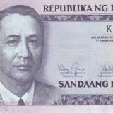 Bancnota Filipine 100 Piso 2013 - PNew UNC (comemorativa: Iglesia ni Cristo) - bancnota asia