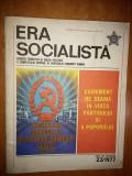 era socialista decembrie 1977 conferinta nationala a partidului comunist roman