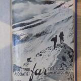BULETINUL ASOCIATIEI FOTOGRAFILOR AMATORI ROMANI, ANUL I, NR. 1-6, IANUARIE-DECEMBRIE 1935 1935 - Carte veche