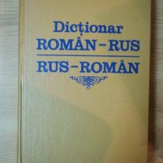 DICTIONAR ROMAN-RUS / RUS-ROMAN de EUGEN P. NOVEANU, 1991 - Carte in alte limbi straine