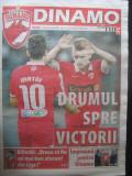 Dinamo Bucuresti - ASA Tg.Mures (9 august 2014)