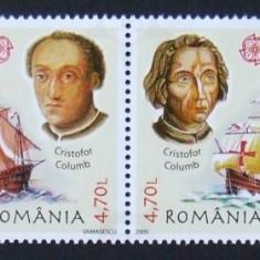 LOT TIMBRE ROMANIA - 50 DE ANI EUROPA COLUMB - RO 0071