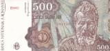 Bancnota Romania 500 Lei ianuarie 1991 - P98a UNC