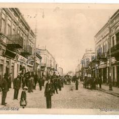 83 - Buzau, Rm. SARAT, city center - old postcard, CENSOR - used - 1918 - Carte Postala Muntenia 1904-1918, Circulata, Printata