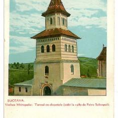 654 - SUCEAVA, Vechea Mitropolie, Turnul cu clopote - old postcard - unused - Carte Postala Bucovina 1904-1918, Necirculata, Printata