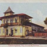 1157 - CONSTANTA, Techirghiol, vila, farmacie - old postcard - used