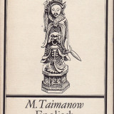Taimanow -Manual de teorie in sah- limba germana - Carte sport