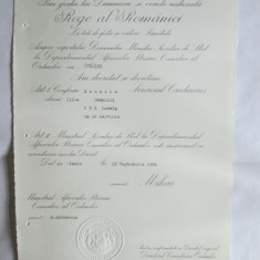 BREVET MIHAI I  MEDALIA SERVICIUL CREDINCIOS CLASA III-A