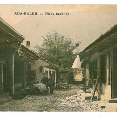 669 - ADA-KALEH, Bazar - old postcard - unused