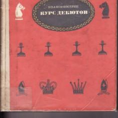 Panov, Estrin- Curs de deschideri-limba rusa, sah - Curs hobby
