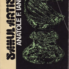 A. Ianovcic - Sahul artistic - carte sah, Alta editura