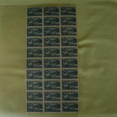 Fragment coala (30 buc) valoarea 2 lei