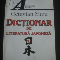 OCTAVIAN SIMU - DICTIONAR DE LITERATURA JAPONEZA