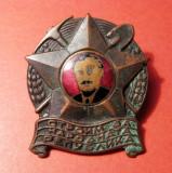 Ordinul muncii Bulgaria anii 60 Construim Republica Populara Dimitrov, Europa