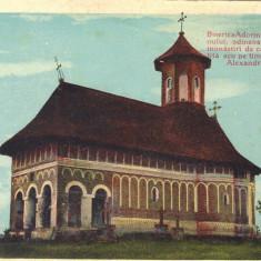 Carte postala Bucovina SV096 Suceava - Biserica Adormirii Maicei Domnului - necirculata - Carte Postala Bucovina 1904-1918