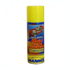 SPRAY LUBRIFIANT MULTIFUNCTIONAL 450 ML - Spray antipatinare curea Auto