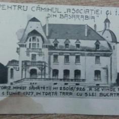 CAMINUL I.O.V. DIN BASARABIA. - Carte Postala Bucovina 1904-1918