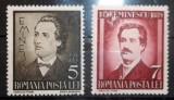 Romania 1939, 50 de ani de la moartea lui M.Eminescu, LP 130, nestampilate, Nestampilat