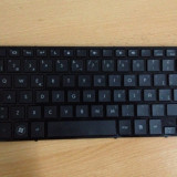 tastatura HP Mini 5101 A34.42