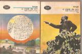 (C5211) O VIATA DE OM ASA CUM A FOST DE NICOLAE IORGA, 4 VOLUME, VOL. 1, 2, 3, 4, EDITURA MINERVA, 1981