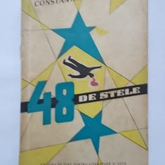Constantin Neagu - 48 de stele (1957)