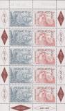 MONACO 1997 EUROPA CEPT COTA MICHEL 25 EURO