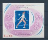 ROMANIA 1979 A IV-a CONFERINTA A SPORTULUI LP 989