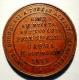 R.172 MEDALIE COMUNA BUCURESCI BUCURESTI MARTURIE BOTEZ CAROL 1893 27mm