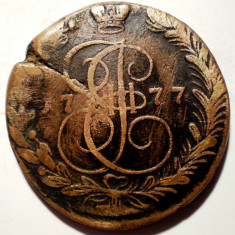 C.438 RUSIA ECATERINA II 5 KOPEKS COPEICI 1777 EM 42mm - Moneda Medievala, Europa
