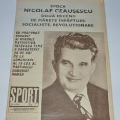 Revista SPORT - iulie 1985 (PETROLUL Ploiesti;Victoria BUCURESTI)