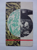 Pliant publicitar al Uniunii Centrale a Cooperativelor de Consum, Directia Generala  Plante Medicinale / C37P