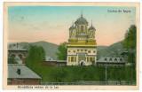 2093 - Arges, Manastirea CURTEA de ARGES - old postcard - used - 1910