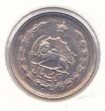 Moneda Iran 1 Rial MS2537 (1978) - KM#1172 UNC (valoare catalog $10)