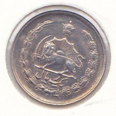Moneda Iran 1 Rial MS2537 (1978) - KM#1172 UNC (valoare catalog $10), Asia